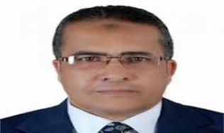 The third conference of the Egyptian Society for Local Anesthesia and Pain