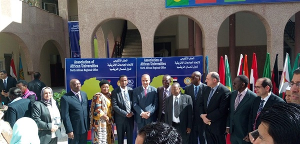 1,500 witness inauguration of the AAU North Africa Regional Office in Cairo, Egypt