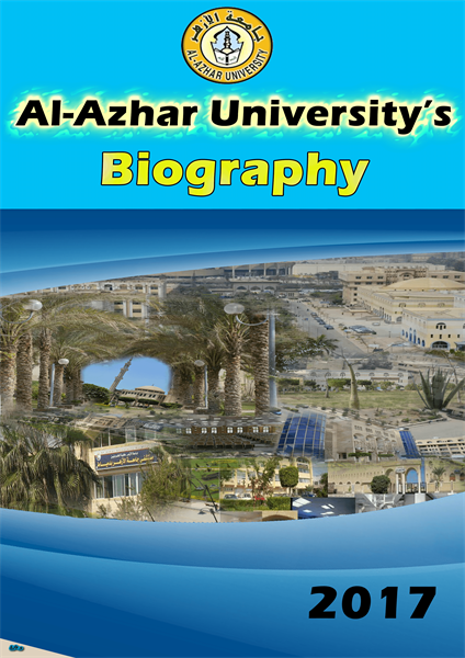 Al-Azhar University Biography