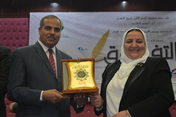 Proph Dr. Zeinab Nabil to be honored