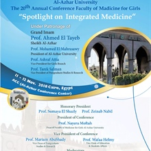 The twentieth  conference  of Al-Azhar Faculty of Medicine for girls