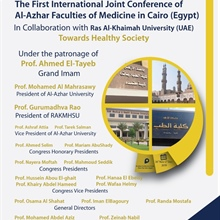 The first international joint conference of Al-Azhar faculties of Medicine in Cairo (Egypt) in collaboration with Ras Al-Kamiah Univercity (UAE)