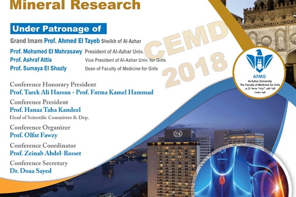 1st Annual conference of Endocrinology and Metabolisim Department