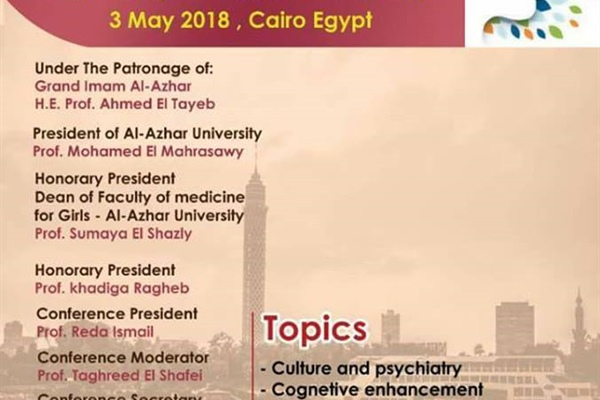 The first Annual Conference of Psychiatry Department on 3 may 2018