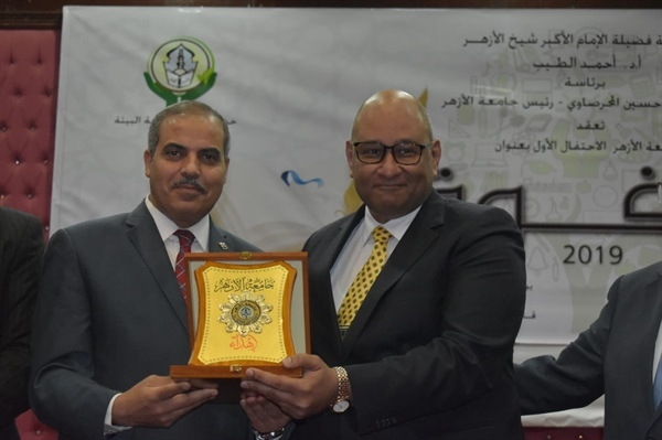 Proph Dr. YASSER ALBATRAWY was honored