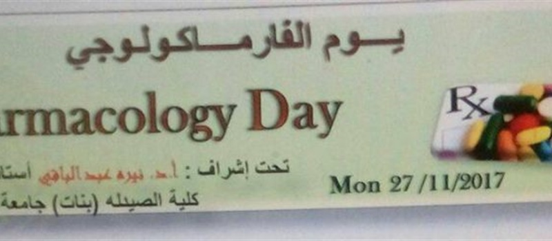 Pharmacology Day
