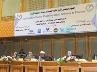 The first scientific day of the Faculty of Pharmacy (Girls) Al-Azhar University