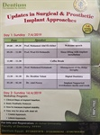 Updates in surgical and prosthetic implant approaches